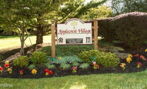 Apartments Near Youngstown State 6003-6075 Applecrest Ct for Youngstown State University Students in Youngstown, OH